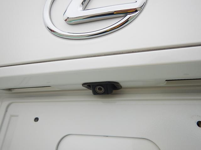 レクサス IS IS250内装除菌クリーニング済・HDDナビ・バックカメラ