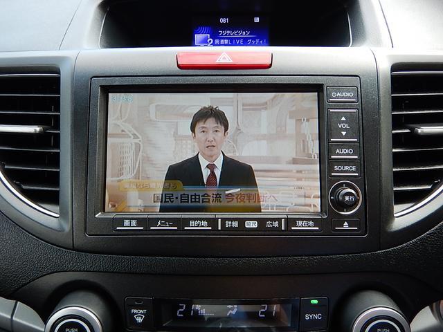 20G・禁煙車・HDDナビ・バックカメラ・ETC・地デジTV(19枚目)