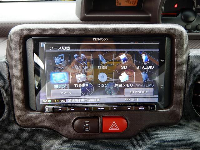 F・アイスト・フルセグTV・Bluetooth・スマートキー(17枚目)