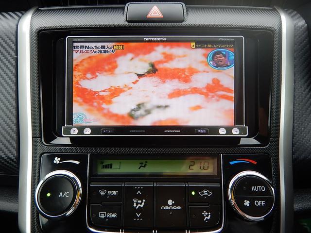 ハイブリッド・禁煙車・Bluetooth・ナビ・フルセグTV(18枚目)