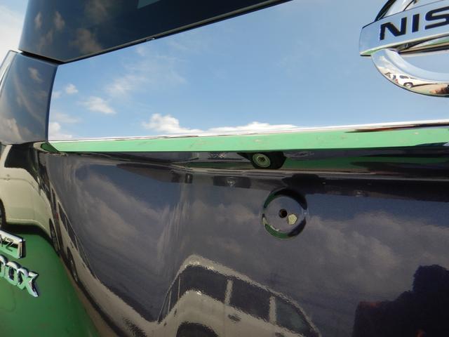 ハイウェイスター X 禁煙車・アイドリングストップ・純正ナビ・音楽Bluetooth対応・DVDビデオ再生・フルセグTV・パワースライドドア・純正HIDライト・ETC・アラウンドビューモニター(8枚目)