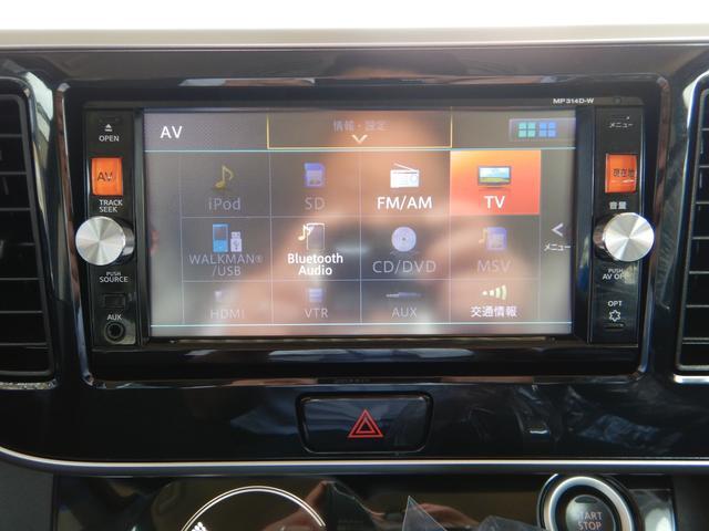 ハイウェイスター X 禁煙車・アイドリングストップ・純正ナビ・音楽Bluetooth対応・DVDビデオ再生・フルセグTV・パワースライドドア・純正HIDライト・ETC・アラウンドビューモニター(22枚目)
