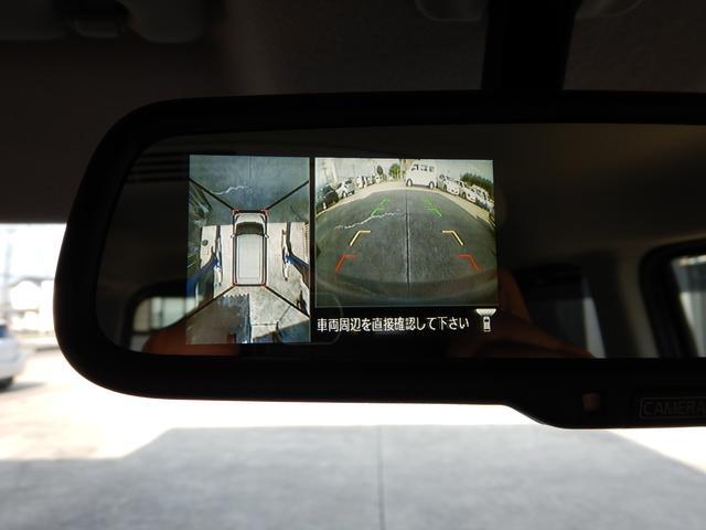 ハイウェイスター X 禁煙車・アイドリングストップ・純正ナビ・音楽Bluetooth対応・DVDビデオ再生・フルセグTV・パワースライドドア・純正HIDライト・ETC・アラウンドビューモニター(23枚目)