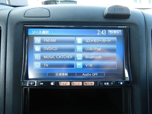 VE 4WD・純正ナビ・音楽Bluetooth対応・DVD再生・フルセグTV・TVキット・ETC・CD録音・バックカメラ・リアワイパー・パワーウィンドウ・100V電源・点検記録簿17枚(25枚目)