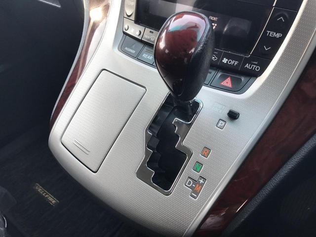 トヨタ ヴェルファイア 2.4Z BIG-X フリップダウン 両側電動スライド