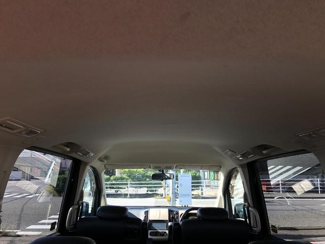 日産 セレナ 20RX インテリジェントキー 電動スライドドア