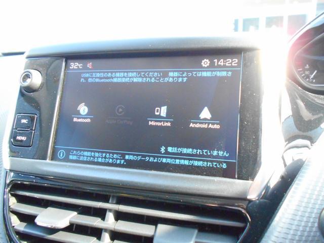 アリュール ワンオーナー 認定中古車保証継承(15枚目)