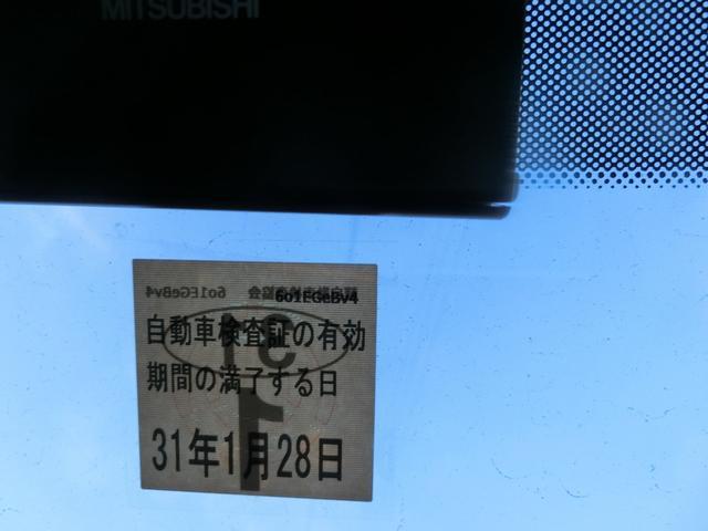 Fプラス 5速マニュアル車  ETC CD 車検2年実施(12枚目)