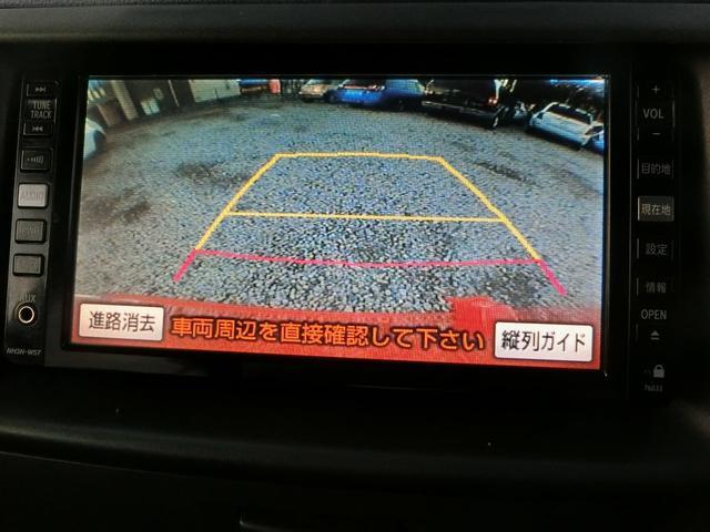 S HDDナビ バックカメラ ETC(11枚目)