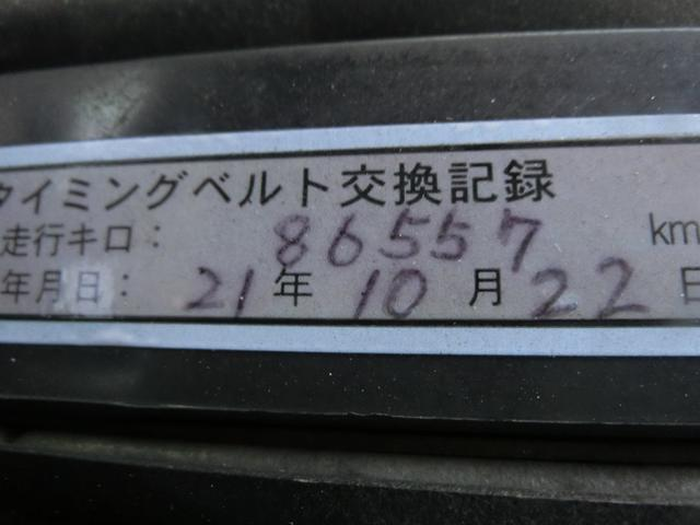SS-Iタイミングベルト交換済み DVDナビ(13枚目)