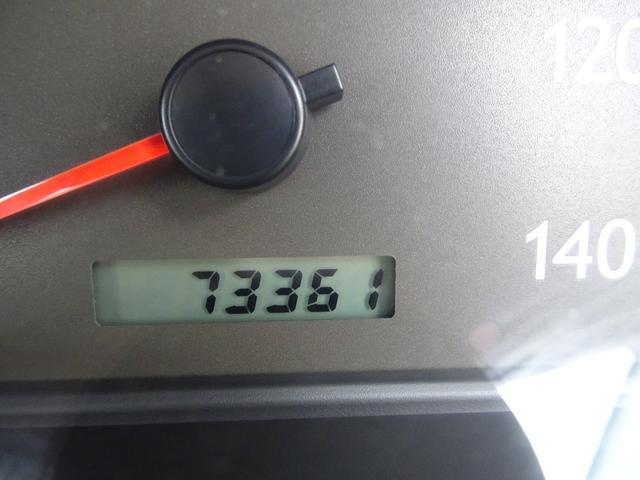 660S キーレスエントリー ABS  300(41枚目)
