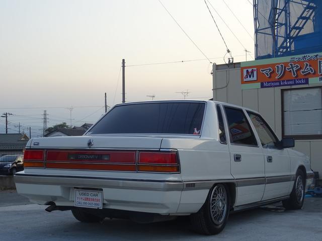 「三菱」「デボネアV」「セダン」「埼玉県」の中古車8