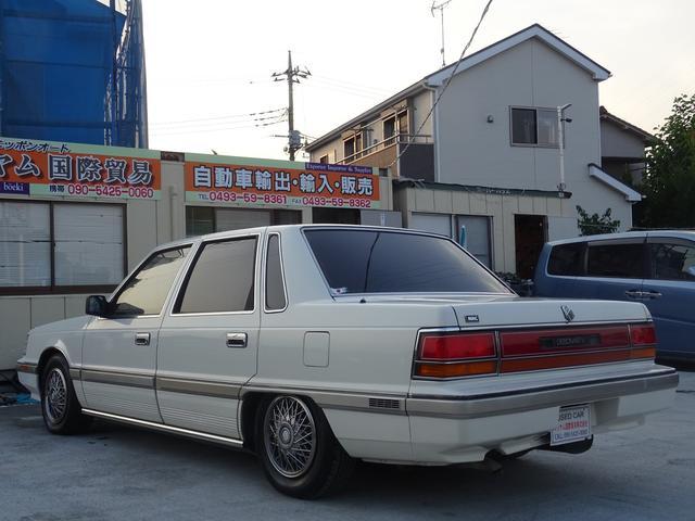 「三菱」「デボネアV」「セダン」「埼玉県」の中古車35