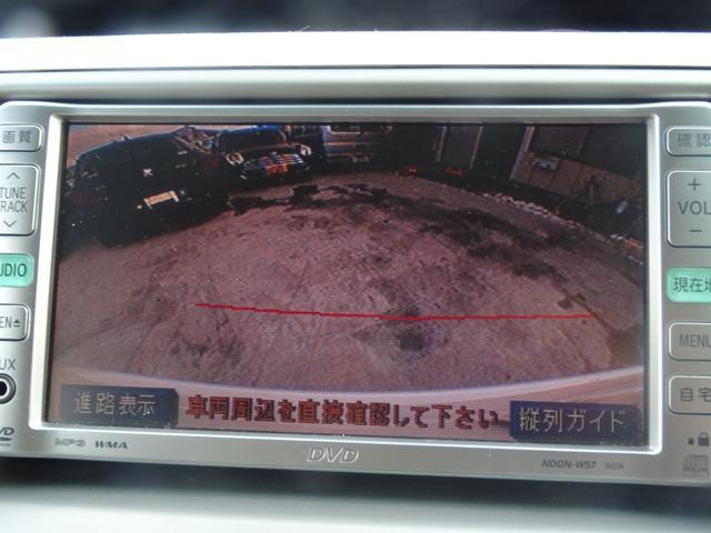 トヨタ エスティマ G プッシュスタート ETC Bカメラ 3列シート