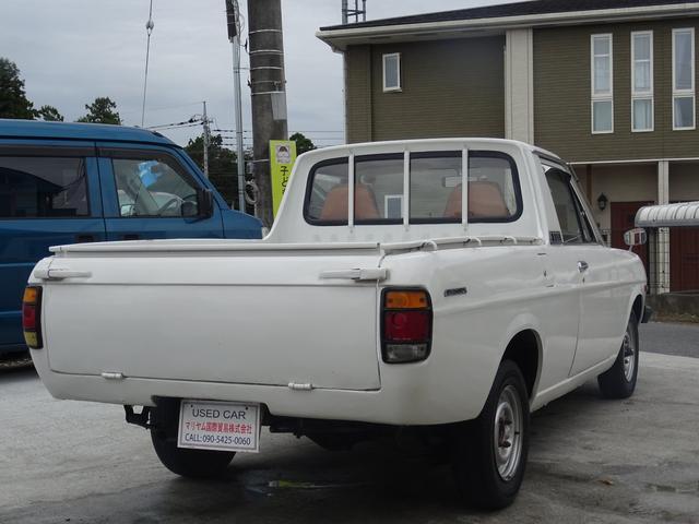 「日産」「サニートラック」「トラック」「埼玉県」の中古車8