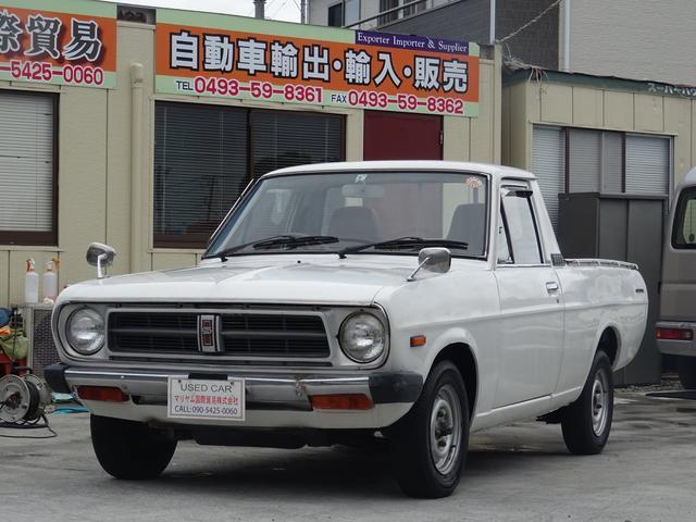 「日産」「サニートラック」「トラック」「埼玉県」の中古車27