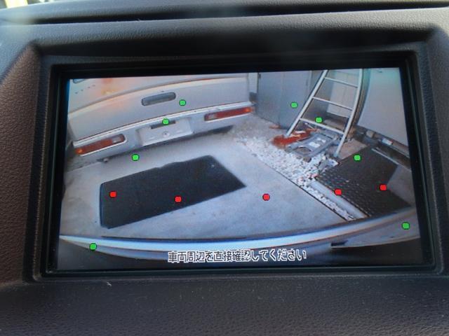 三菱 グランディス スタンダードレベル  DVDナビバックカメラETC