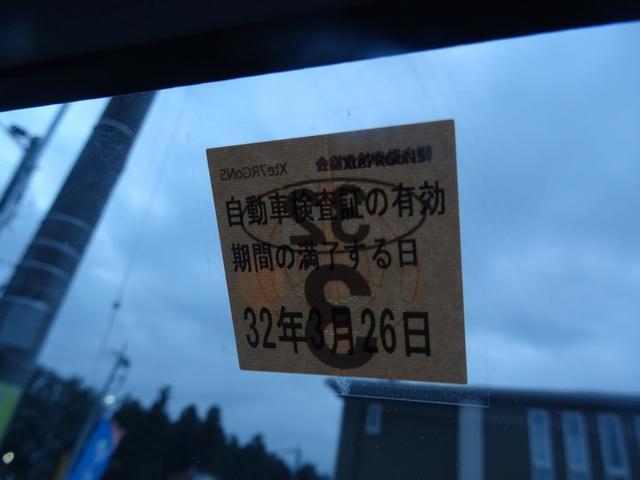 電話でのご来店の場合★東武東上線「武蔵嵐山駅」より送迎車があります。詳細はお電話いただければスタッフがご案内いたします。皆様の多くのご来店お待ちしております。