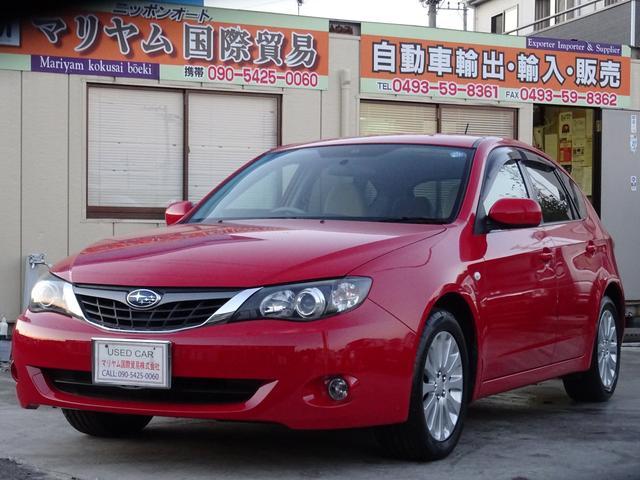 20S電動ミラー DVDナビ キーレス ETCABS4WD車(7枚目)
