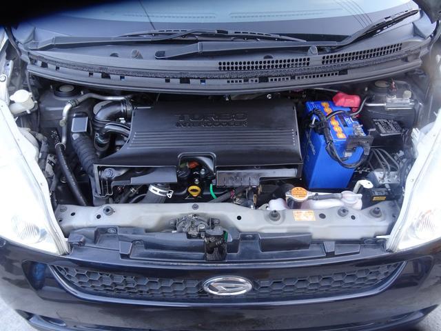 RS タイミングチェーン式エンジン スマートキー259(17枚目)