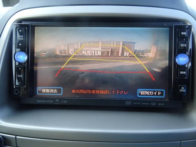 X Fパッケージ修復歴無し電動格納ミDVDナビバックカメラ(11枚目)