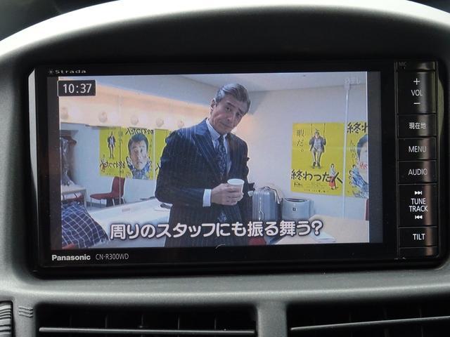 アエラスHDDナビ ワンセグTV バックカメラ キーレス(11枚目)