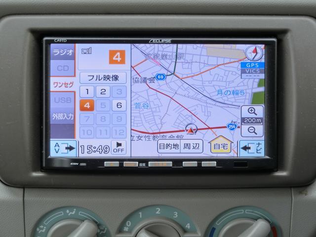 ECO-X 純正ナビ ワンセグTV ETC キーレス 運転席エアバック/助手席エアバック/ 14   276(10枚目)