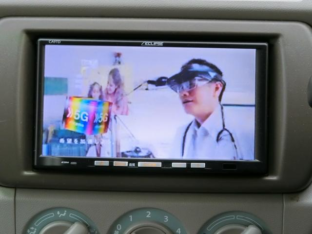 ECO-X 純正ナビ ワンセグTV ETC キーレス 運転席エアバック/助手席エアバック/ 14   276(11枚目)