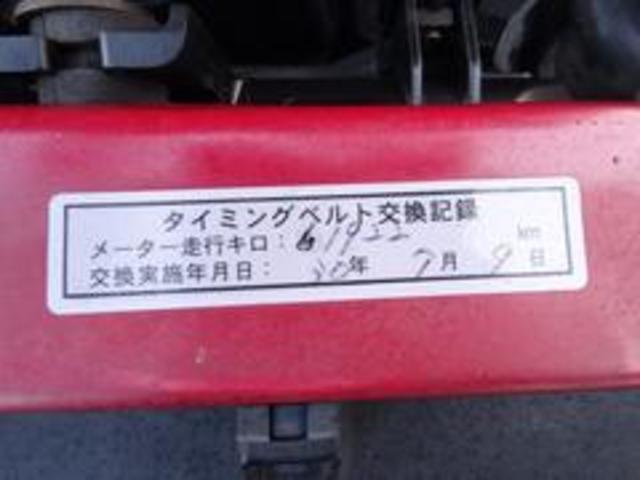 XR-II タイミングベルト交換済み パートタイム4WD 修復歴無し 背面タイヤ フロア3AT 運転席エアバック  パワーウィンドウ パワーステアリング(11枚目)