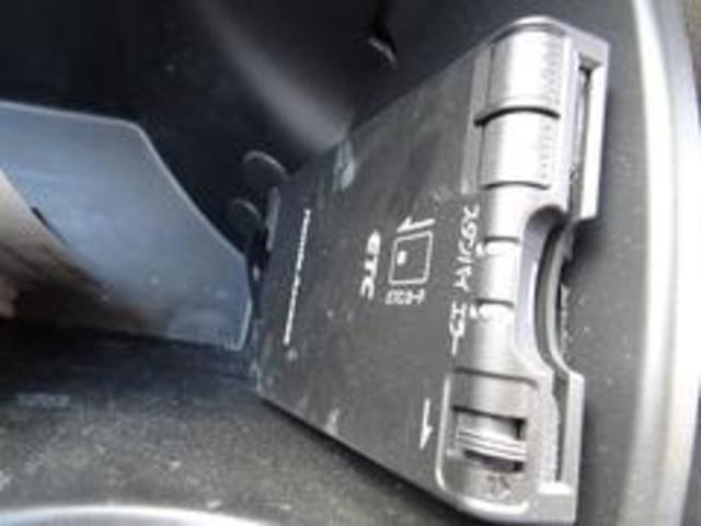 G Lパッケージ 車検R04年01月10日/社外アルミホイール/両側スライド/3列シート/バックカメラ/タイミングチェーン式エンジン/走行77965km/ABS/フリップダウンモニター/(14枚目)