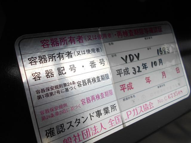 1.5t平ボディー LPG車輌 バックカメラ(15枚目)