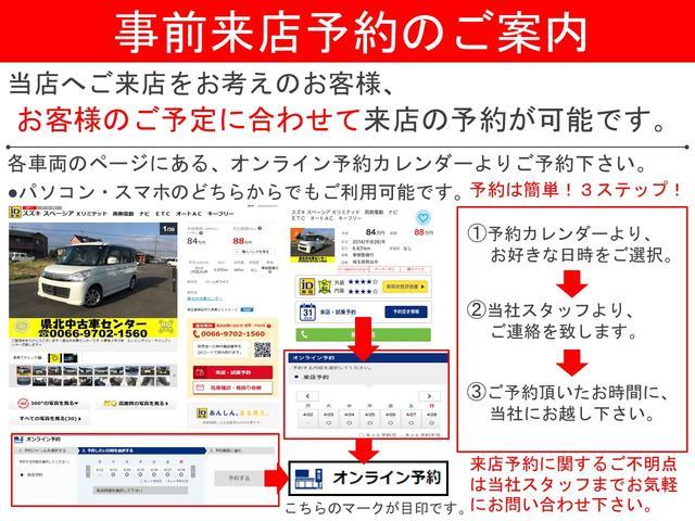 「三菱」「ミニキャブバン」「軽自動車」「埼玉県」の中古車38