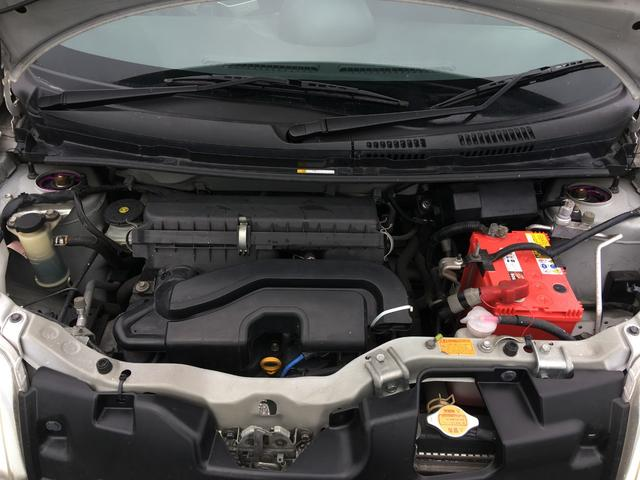 ご納車前に内外装のクリーニングを実施します。気になる汚れ等がありましたらご納車までに対応させていただきます。