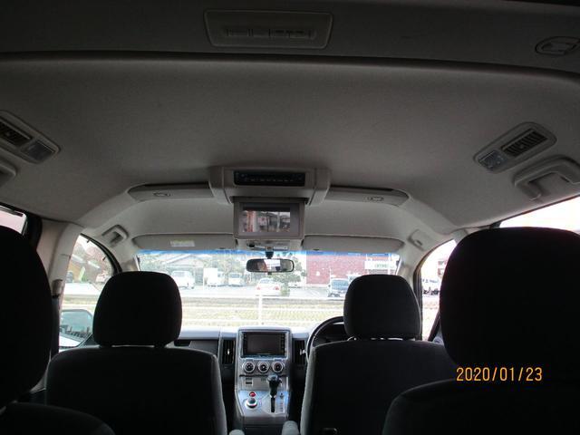 「三菱」「デリカD:5」「ミニバン・ワンボックス」「群馬県」の中古車6