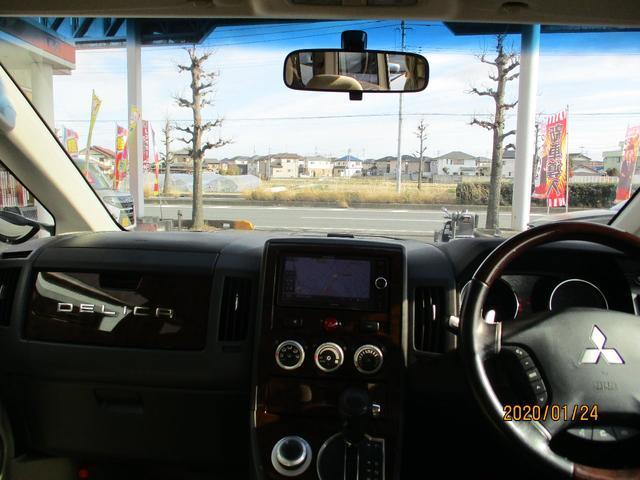 「三菱」「デリカD:5」「ミニバン・ワンボックス」「群馬県」の中古車7