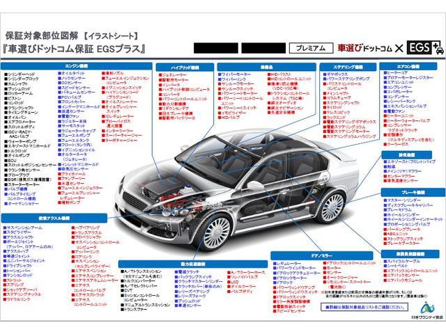 GエアロHDDナビスペシャルパッケージ 17インチアルミ 純正HDDナビ Bカメラ エアロ キーレス(22枚目)