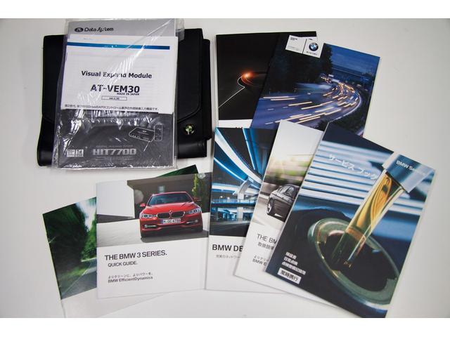 「BMW」「BMW」「セダン」「栃木県」の中古車5