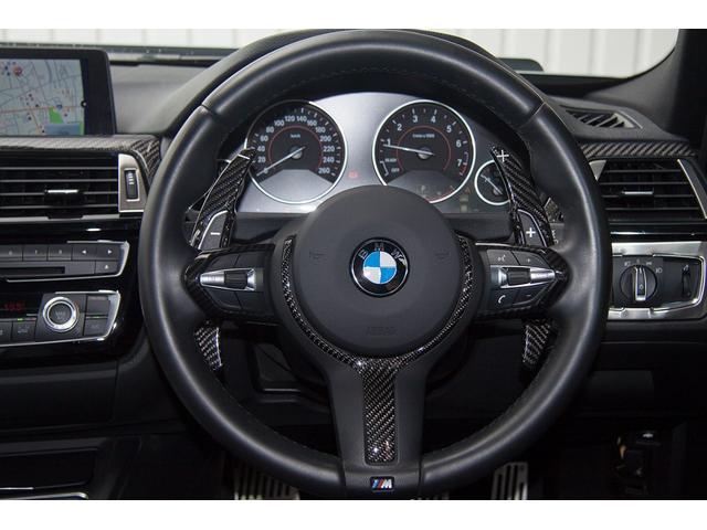 「BMW」「BMW」「セダン」「栃木県」の中古車20