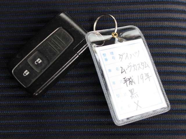 660 カスタム X 純正CD スマートキー HIDライト(20枚目)