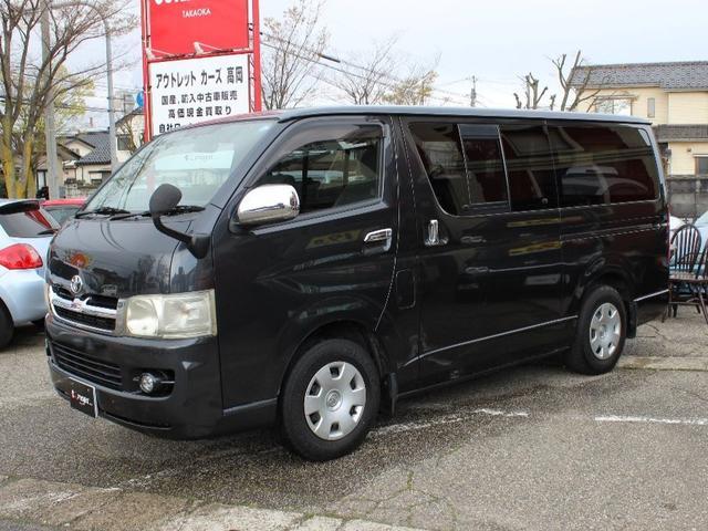 「トヨタ」「ハイエース」「その他」「富山県」の中古車6