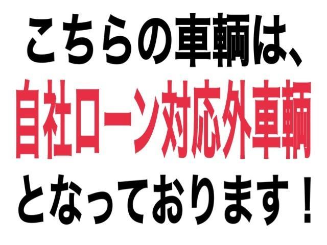 「トヨタ」「ハイエース」「その他」「富山県」の中古車23