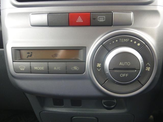 「ダイハツ」「タント」「コンパクトカー」「茨城県」の中古車15
