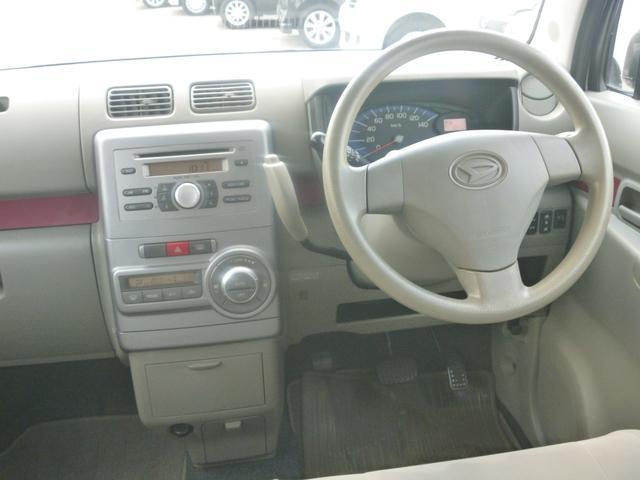 「ダイハツ」「ムーヴコンテ」「コンパクトカー」「茨城県」の中古車11