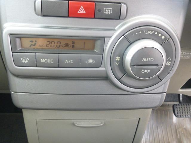 「ダイハツ」「ムーヴコンテ」「コンパクトカー」「茨城県」の中古車14