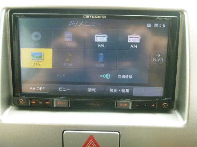 「日産」「モコ」「コンパクトカー」「茨城県」の中古車12