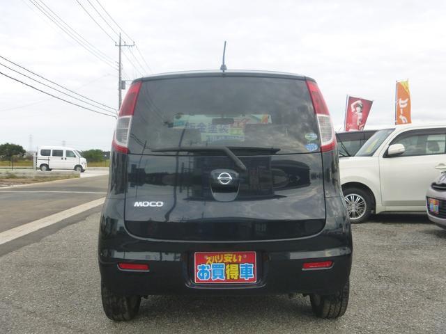 「日産」「モコ」「コンパクトカー」「茨城県」の中古車6