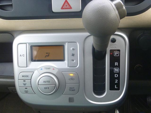 「日産」「モコ」「コンパクトカー」「茨城県」の中古車13