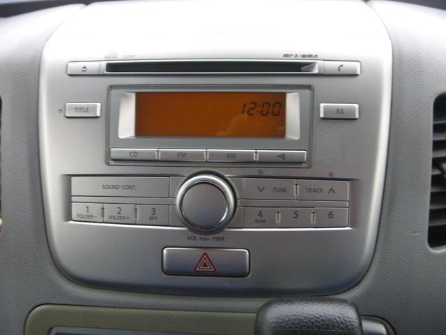 「スズキ」「ワゴンR」「コンパクトカー」「茨城県」の中古車13