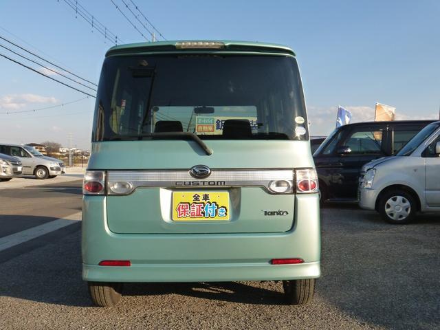「ダイハツ」「タント」「コンパクトカー」「茨城県」の中古車6