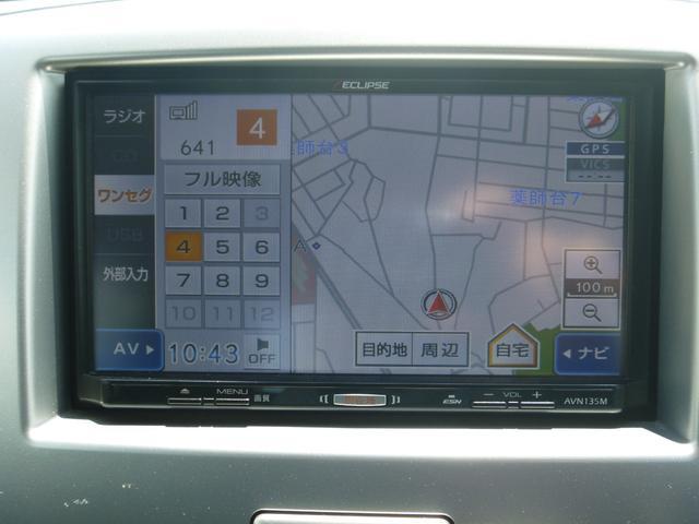FX SDナビ ワンセグ CD ETC キーレス アイドリングストップ 運転席シートヒーター ベンチシート(3枚目)